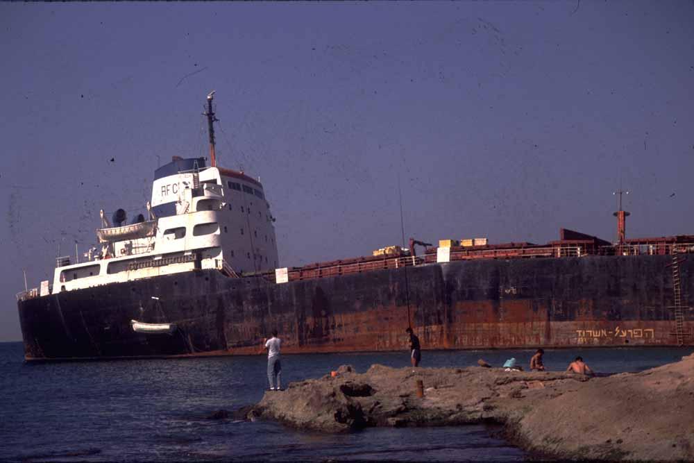 ספינות טרופות