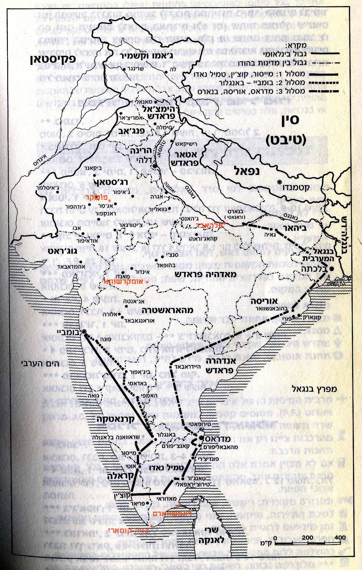 הצעות למסלולים בהודו